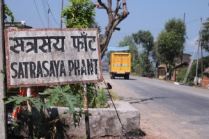 Satrasaya Phant – a village near the farm